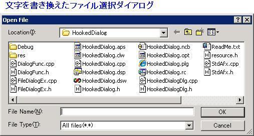 [f:id:jack_sonic:20070615230449j:image]