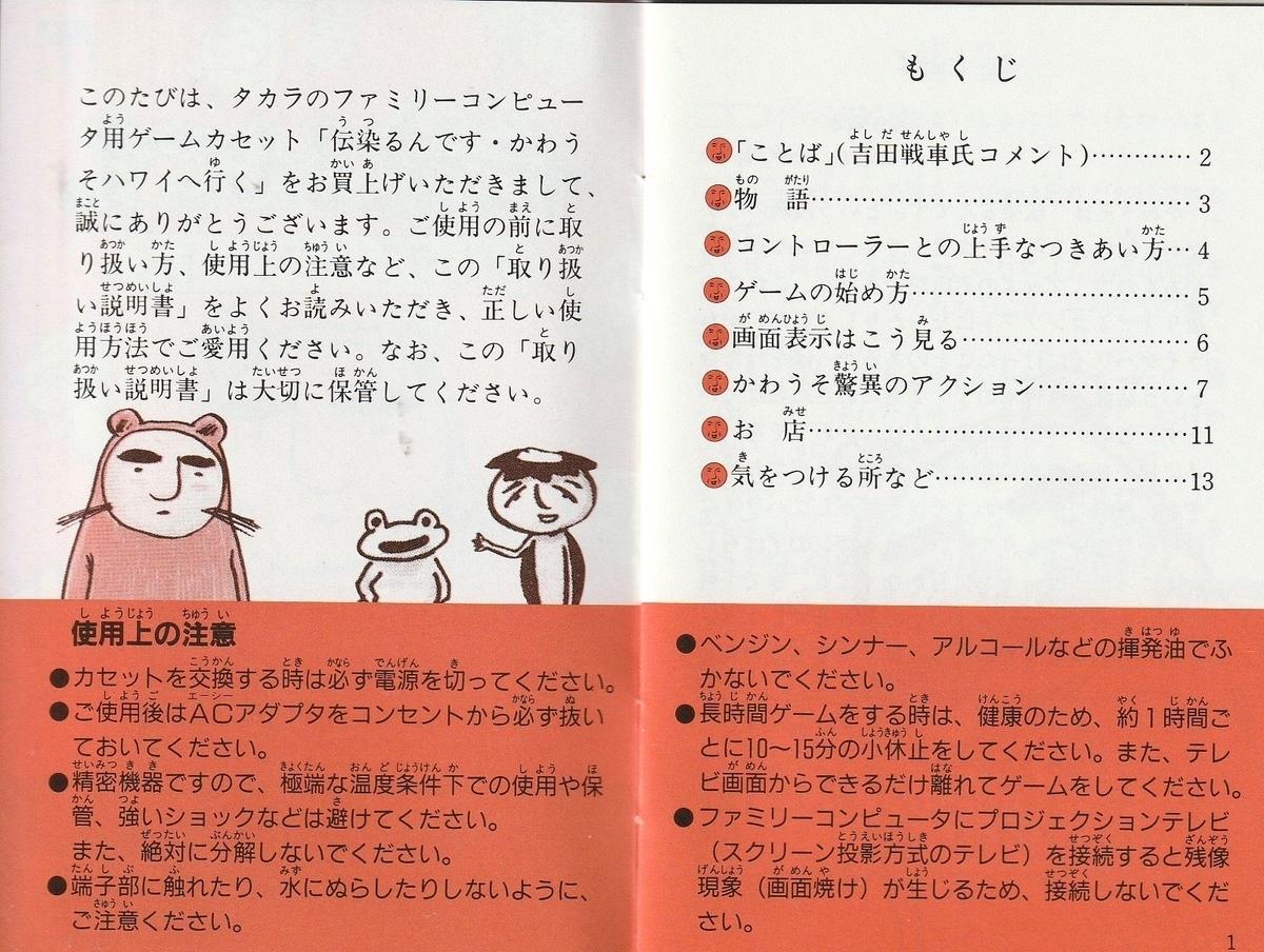 f:id:jackallsasaki:20210924201116j:plain