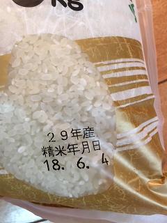 f:id:jackotoshidama:20180612001602p:plain