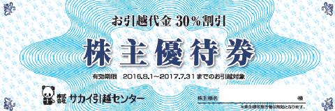 f:id:jackotoshidama:20180612002425p:plain