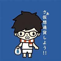 f:id:jackotoshidama:20180726211947j:plain