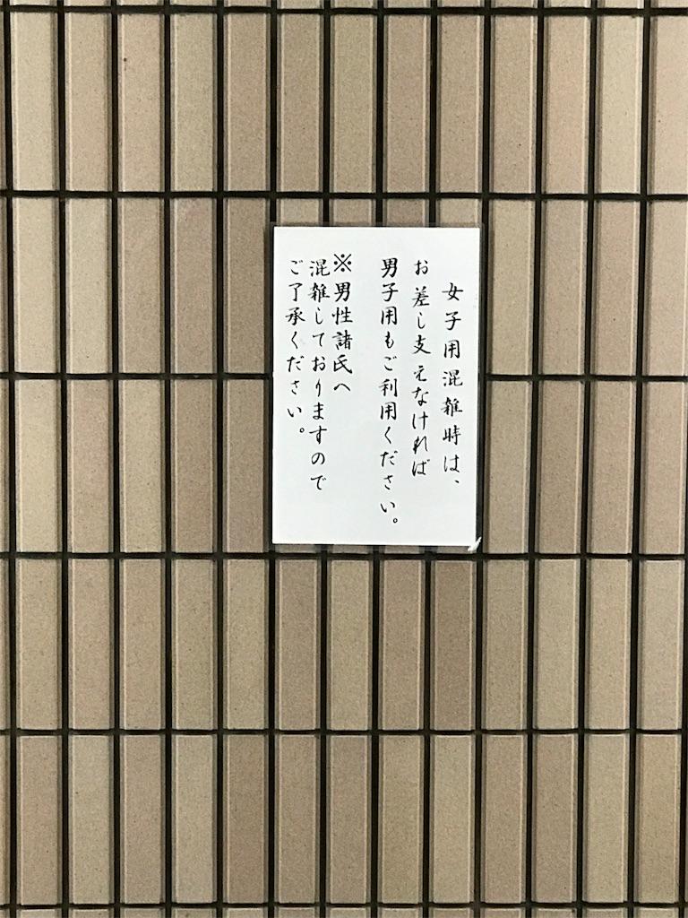 f:id:jacksimao:20170127204929j:image