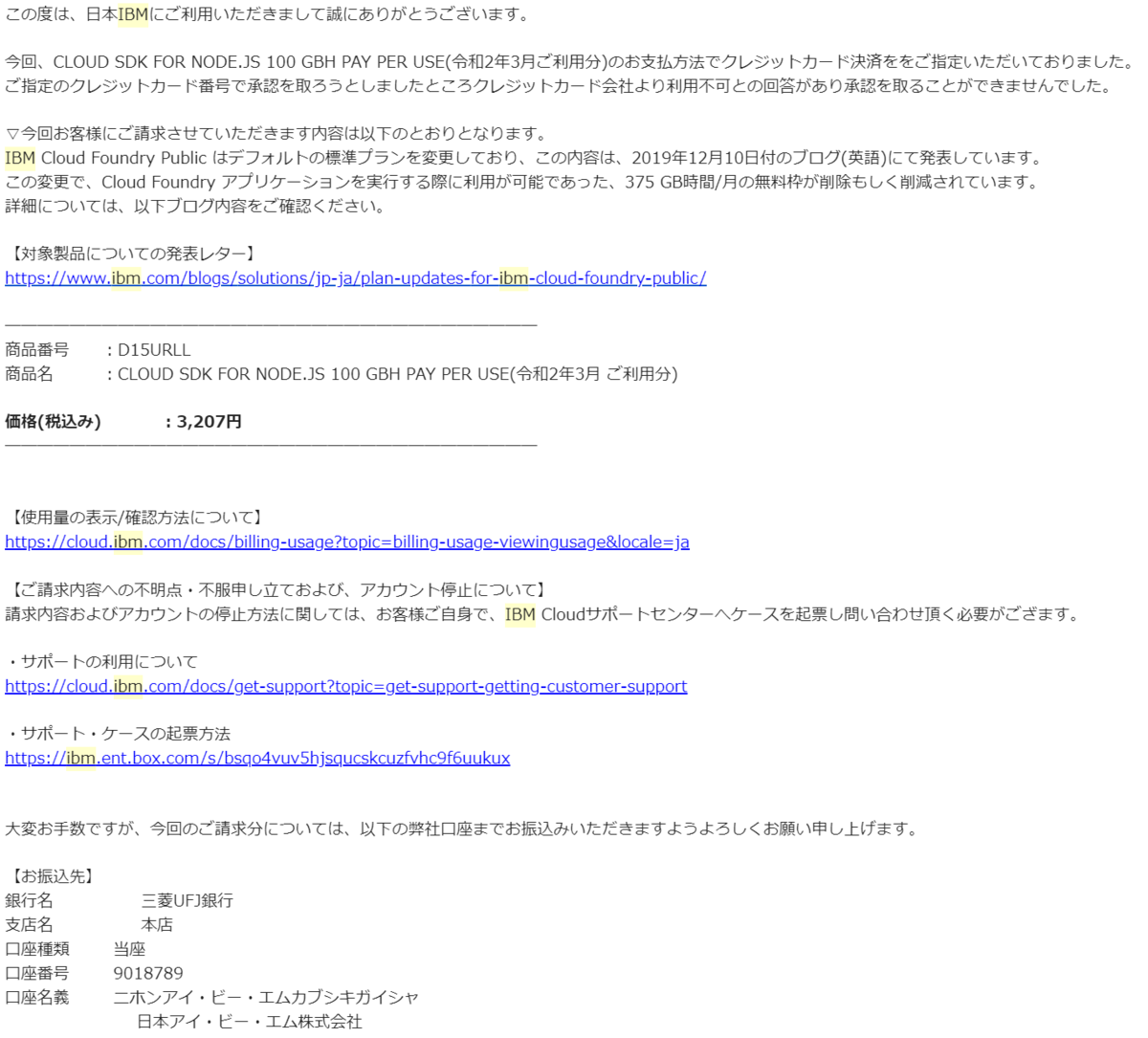 f:id:jaco-m:20200517190016p:plain