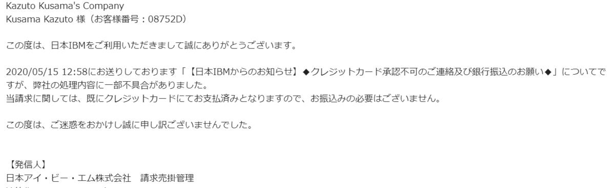 f:id:jaco-m:20200519102730p:plain