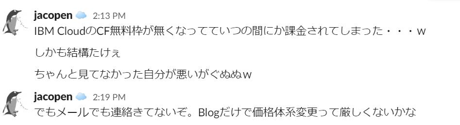 f:id:jaco-m:20200522205841p:plain