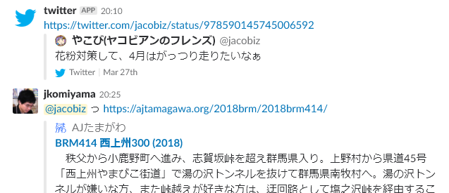 f:id:jacobiz:20180418203953p:plain