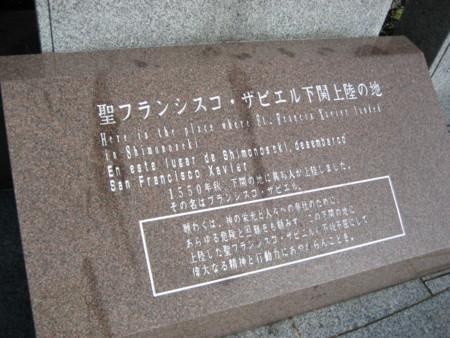 20060901084521