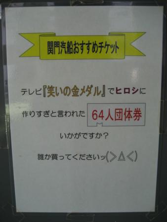 20060901085056