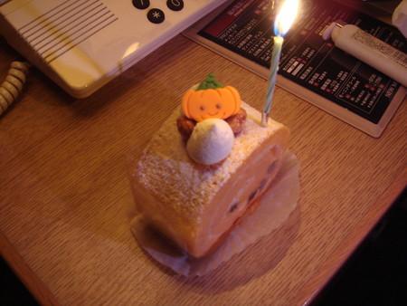かぼちゃのロール