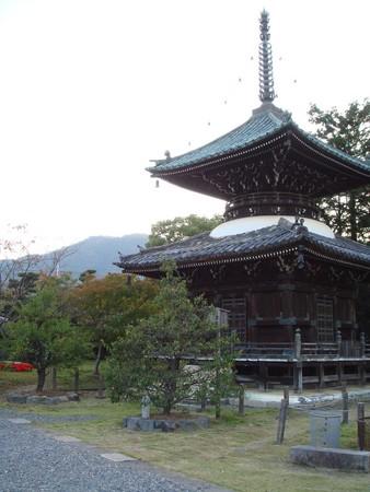 清涼寺の塔