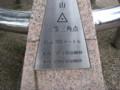 20090321172608