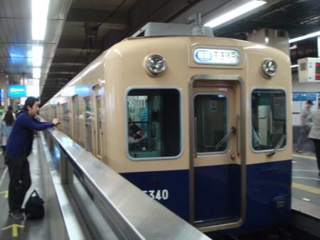20090920095617