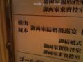 20110501164640