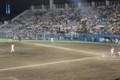 [静岡][草薙球場][六大学][野球]