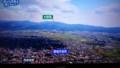 [都城][空から日本を見てみよ]