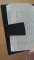 SONYポイント交換品  リサイクルレザーブックカバー