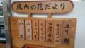 [江ノ島][鎌倉]