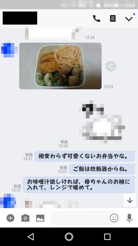 f:id:jadeitek:20190115201049j:plain