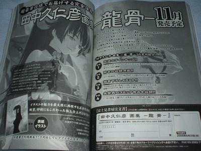 f:id:jagabata:20080520230847j:image