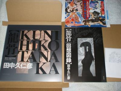 f:id:jagabata:20081112224635j:image