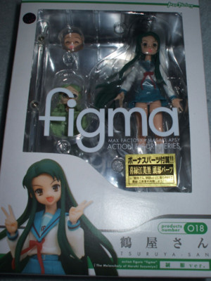 f:id:jagabata:20081210230126j:image
