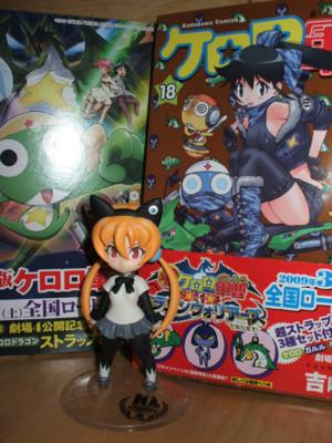 f:id:jagabata:20090215000833j:image