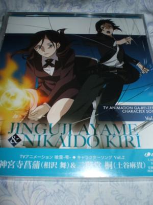f:id:jagabata:20090224235356j:image