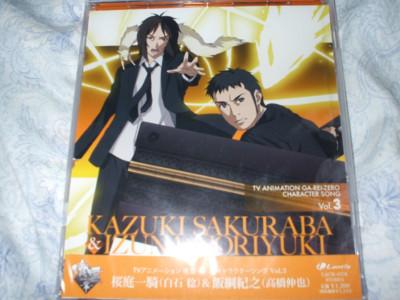 f:id:jagabata:20090325000429j:image