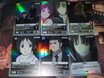 f:id:jagabata:20090328221109j:image