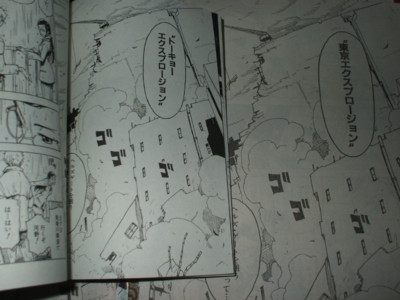 f:id:jagabata:20091024231502j:image