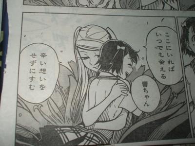f:id:jagabata:20091024231628j:image