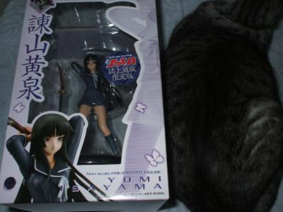 f:id:jagabata:20091031000921j:image