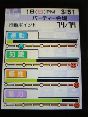 f:id:jagabata:20091101221848j:image