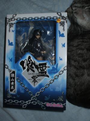 f:id:jagabata:20091101222038j:image