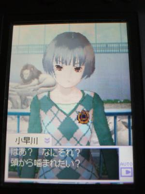 f:id:jagabata:20091122234537j:image
