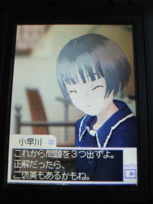 f:id:jagabata:20091206235326j:image