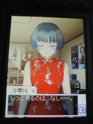 f:id:jagabata:20091206235357j:image