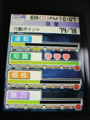 f:id:jagabata:20091206235437j:image