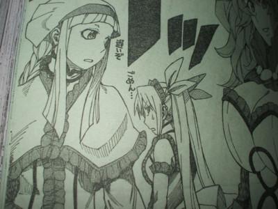 f:id:jagabata:20091210010707j:image