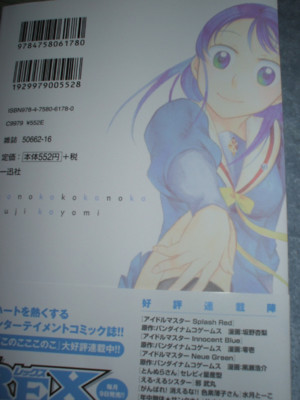 f:id:jagabata:20091210010845j:image