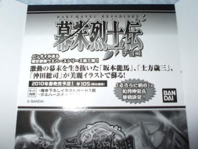 f:id:jagabata:20091214233212j:image