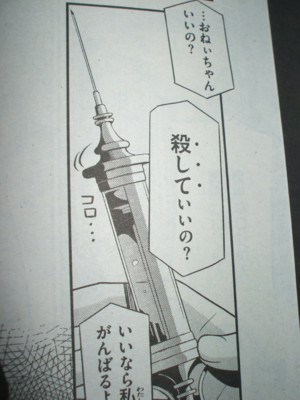 f:id:jagabata:20091217002508j:image