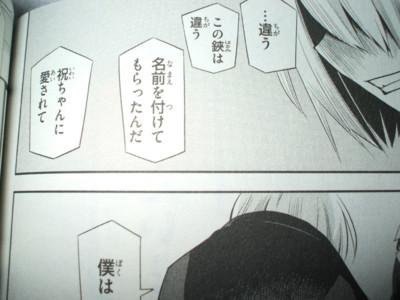 f:id:jagabata:20091217002543j:image