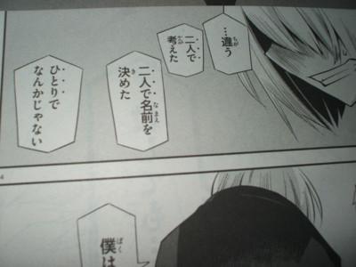 f:id:jagabata:20091217002546j:image