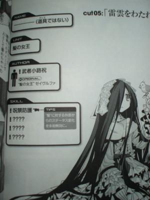 f:id:jagabata:20091217002727j:image