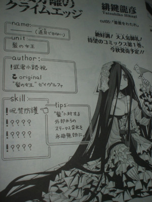 f:id:jagabata:20091217002729j:image
