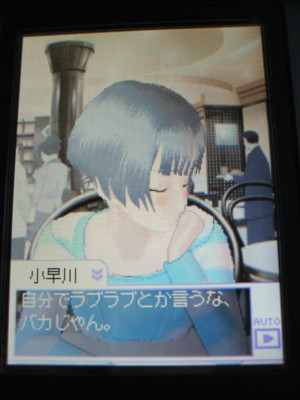 f:id:jagabata:20091220235740j:image