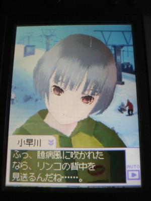 f:id:jagabata:20091220235749j:image