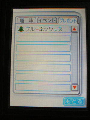 f:id:jagabata:20091225003518j:image