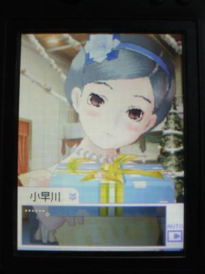f:id:jagabata:20091225003534j:image